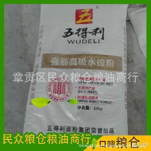 粉质细腻 五得利 强筋 水饺粉小麦面粉 品质保证 大量批发