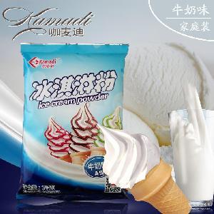 咖麥迪自制牛奶味冰淇淋粉甜筒冰激凌粉家庭優惠裝1000g