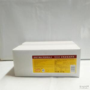 焙樂道雜糧面包預拌粉 5KG原裝 多谷物面包粉 烘焙原料