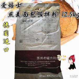 烘培原料 愛焙士預拌粉燕麥面包預拌粉 12.5kg 德國進口