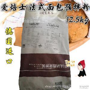 德国进口 烘培原料 爱焙士预拌粉法式面包预拌粉 12.5kg