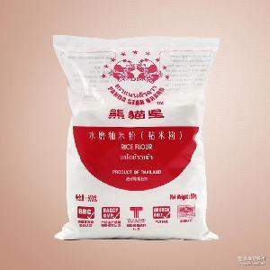 钵仔糕水晶饺冰皮月饼原料500g 熊猫星水磨粘米粉籼米粉 泰国进口