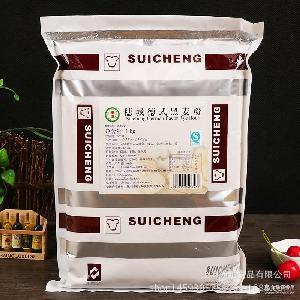德式黑麦粉 1kg】裸麦粉 麦麸全麦面粉面包粉 烘培原料【穗城