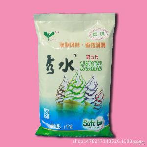 正品 廠家 冰激凌粉 秀水高檔冰淇淋粉 軟冰淇淋粉 奶昔粉 1000克