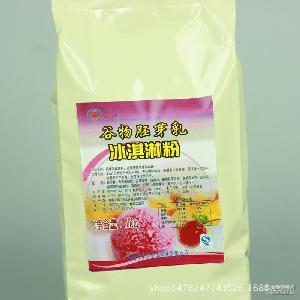 1000g 谷物胚芽乳冰淇淋粉粉 谷物胚芽軟冰淇淋粉 今華方 正品