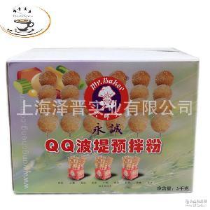 5kg 烘焙原料大师父永诚QQ波堤预拌粉 大师傅QQ预拌粉