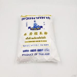 中秋冰皮月饼原料500g批发 泰国原装水妈妈水磨糯米粉糯米糍汤圆