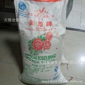 低筋面粉 口感好的低筋面粉 美玫面粉25kg 美玫粉 低筋粉