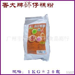 砵仔粉1KG/包 砵仔糕原料 香 水晶砵仔糕粉 水晶糕粉 砵仔糕粉
