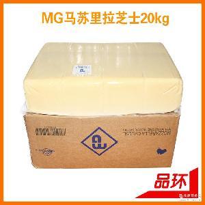 披薩拉絲奶酪 澳洲馬蘇里拉奶酪 MG馬蘇里拉芝士10kg*2