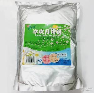 月饼原料 朱师傅冰皮月饼粉2kg*6整箱