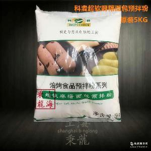 麻糬面包預拌粉 烘焙原料 科麥超軟麻薯面包預拌粉 5kg袋*4袋/箱