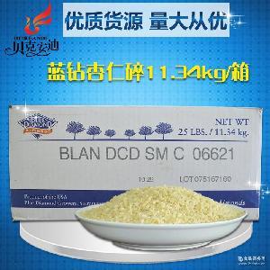 蓝钻杏仁碎粒供应批发 饼干专用烘焙食材 美国蓝钻杏仁碎11.34kg