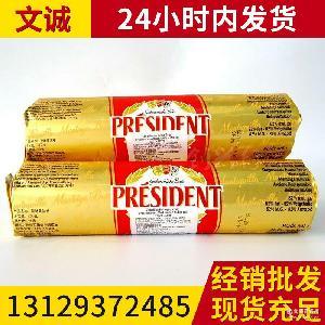 面包 餅干用250g無鹽動物黃油卷 法國總統牌淡味黃油卷 牛油卷