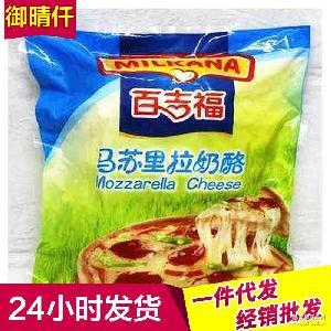 披薩焗飯起司拉絲奶酪芝士片 百吉福馬蘇里拉奶酪3000g 烘焙原料
