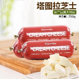 澳大利亞塔圖拉忌廉芝士 進口奶油芝士奶酪 塔圖拉芝士