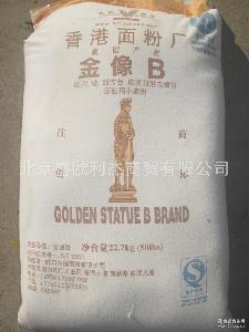 金像牌B級面包粉 22.7kg布袋 披薩高筋蛋糕面粉 金像B