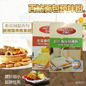 安琪百鉆奶白 全麥面包預拌粉350克 烘焙原料 家用做海綿面包 盒