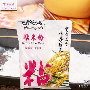 粳米粉水磨 广馨牌粘米粉 粉肠粉粉蒸肉专用400G装批发