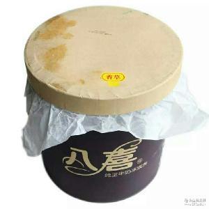 冰激凌 饼干/多味 香草 桶装冰淇淋 八喜冰淇淋6.2kg