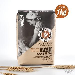 王后加拿*软白低筋粉1kg*10包王后低筋蛋糕粉小麦面粉烘焙专用