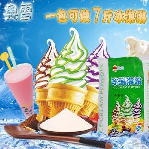 冰淇淋粉自制DIY冰激凌圣代甜筒雪糕粉冷饮原料特级1000克批发