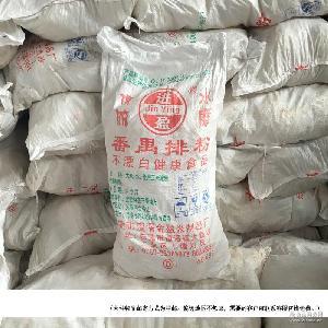 包邮沙县小吃东莞排粉米粉【箱子打包】10斤广州批发代理加盟大米