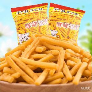 5角咪咪蝦條咩咩膨化食品 20g 批發休閑零食 正宗馬來西亞風味