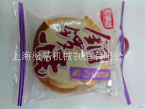 多功能包装机 【专业制造徐州酸枣糕包装机 食品包装机