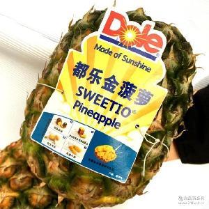 全国包邮坏果包赔 【集果网】新鲜进口都乐无冠菠萝2只装6斤左右