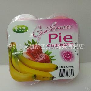 君子派草莓香蕉味果冻440g*24盒/箱 批发