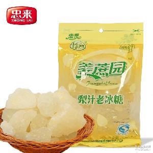 老冰糖 黄冰糖块 土冰糖 【忠来_梨汁老冰糖】 厂址发货268g