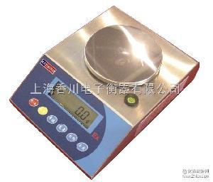 供应防爆天平 JM 防爆电子天平价格 0.001g精度防爆炸电子称