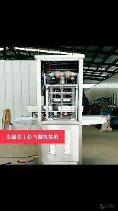 气调包装机设备