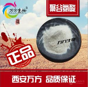 厂家供应聚谷氨酸99%   化妆品级   聚谷氨酸批发