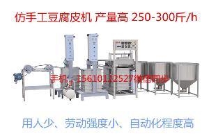 山东菏泽仿手工豆腐皮机豆腐皮机械 家用豆腐皮机器