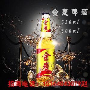 啤酒厂家畅销啤酒招商/农村乡镇啤酒代理