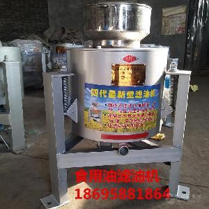 高效菜籽油濾油機