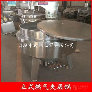 供应可倾式蒸汽夹层锅 猪蹄卤制锅 预煮锅
