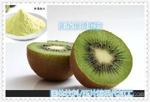 猕猴桃蓝莓混合果汁饮品代加工 30ml-50mlOEMODM厂家直销