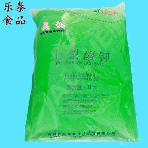山梨酸钾食品级防腐剂山梨酸钾价格