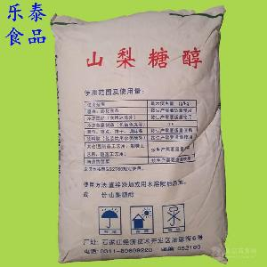 现货供应食品级山梨糖醇 甜味剂山梨醇价格