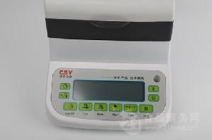 固体水分测试仪深圳厂家