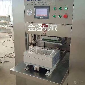 速冻食品盒式气调包装机