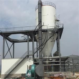 聚合氯化铝高速离心喷雾干燥机