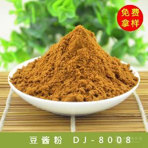 河南香曼 厂家直销 咸味香精香料 豆酱粉 DJ-8008