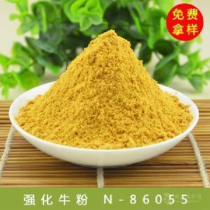 强化牛粉 N-86055 食品级牛肉精粉 咸味香精厂家供应