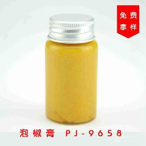 泡椒膏 PJ-9658 泡椒味食品香精 食用香料生产厂家