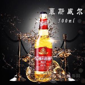 500毫升慕斯威尔啤酒(富贵红)