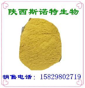 水溶性姜黄素15% 姜黄根提取液